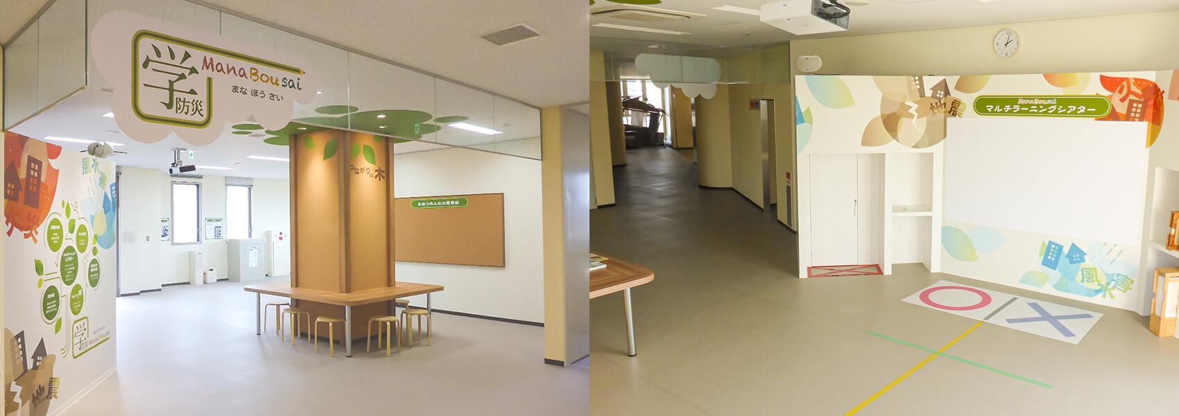 庁舎内には学習施設や実験室、交流施設も