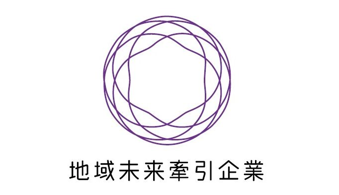 笹川組 滋賀 大津 地域未来牽引企業