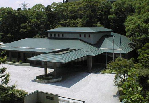 滋賀県知事公舎