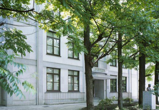 京都大学(北部)基礎物理学研究所